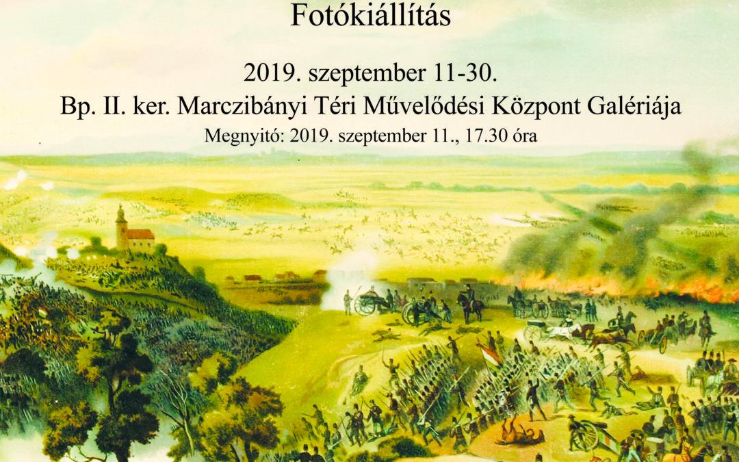 Az 1848/49-es szabadságharc magyarörmény hősei